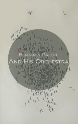 And His Orchestra